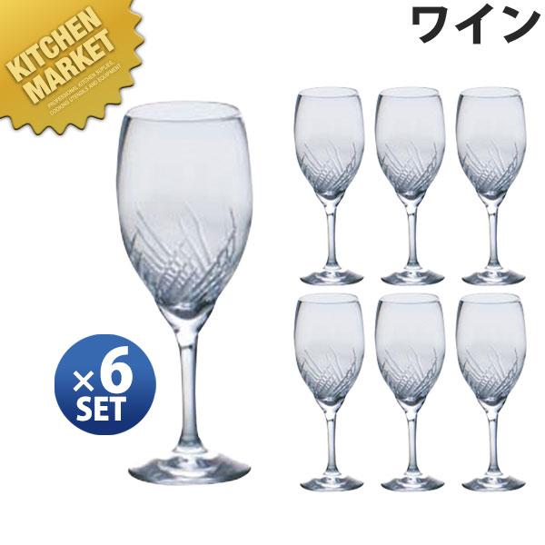 トラフ ワイン 6ヶ入 30G35HS-E101【運賃別途】【kmaa】ワイングラス グラス タンブラー 領収書対応可能