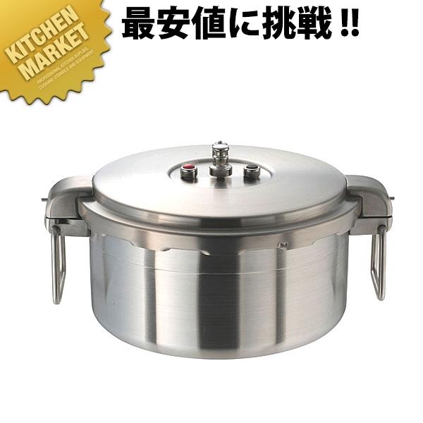 送料無料 プロビッグ 業務用 圧力鍋 16L NPDC16 【kmaa】 IH対応 両手鍋 領収書対応可能