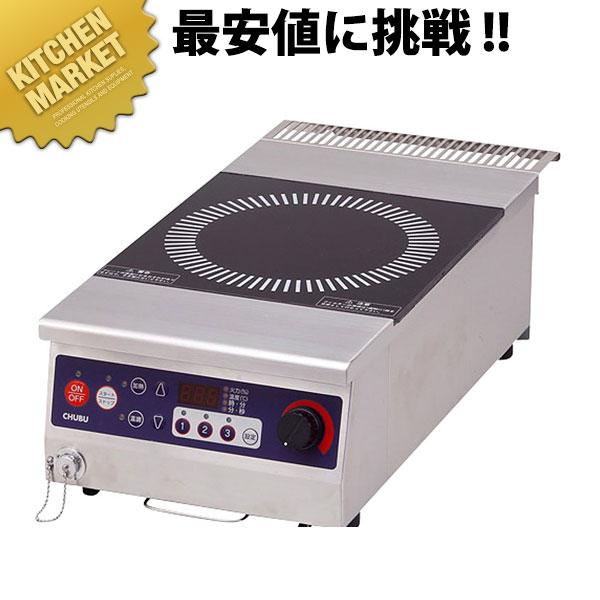 IH小型コンロ(5kwタイプ)DD50TAAIH【運賃別途】【運賃別途】【N】電磁調理器 卓上 IH調理器 業務用