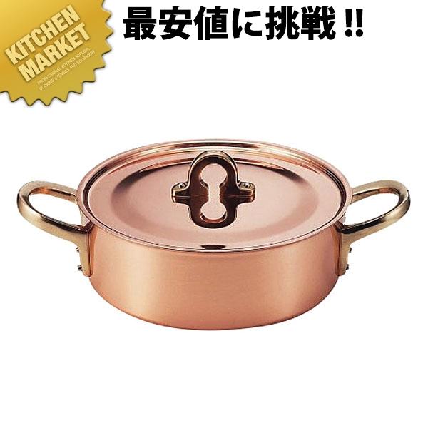 送料無料 エンペラー 浅型鍋 24cm S-2193 (3.8L) 銅鍋 銅製【kmaa】 領収書対応可能