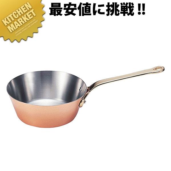送料無料 エンペラー テーパー鍋 21cm S-2216 (1.9L) 片手鍋 銅鍋 銅製【kmaa】 領収書対応可能