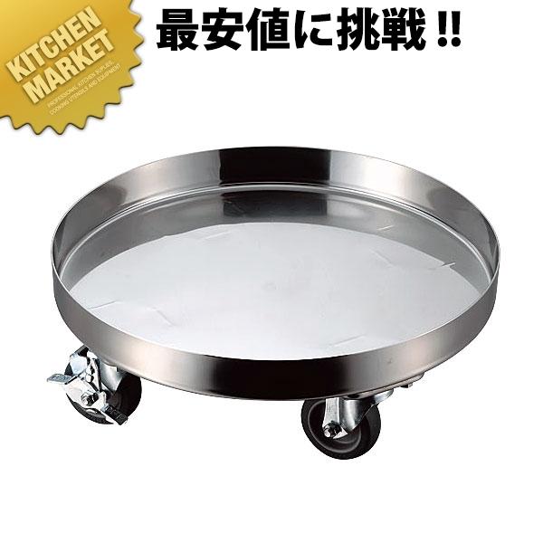 CLO 18-8ステンレス 運搬用台車 36cm【kmaa】台車 寸胴鍋 給食缶 キャリー 業務用 ステンレス 製 領収書対応可能