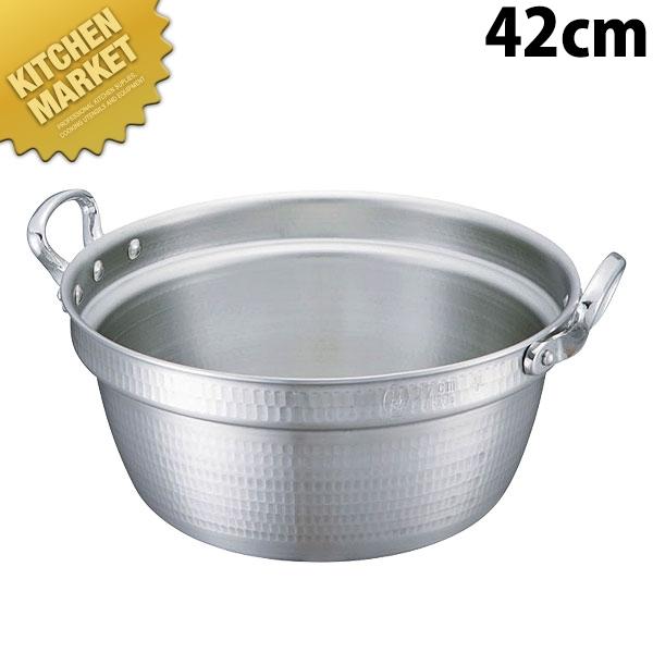 送料無料 ニューキング 料理鍋 42cm 【kmaa】 調理用鍋 両手鍋 アルミ鍋 アルミ製 領収書対応可能