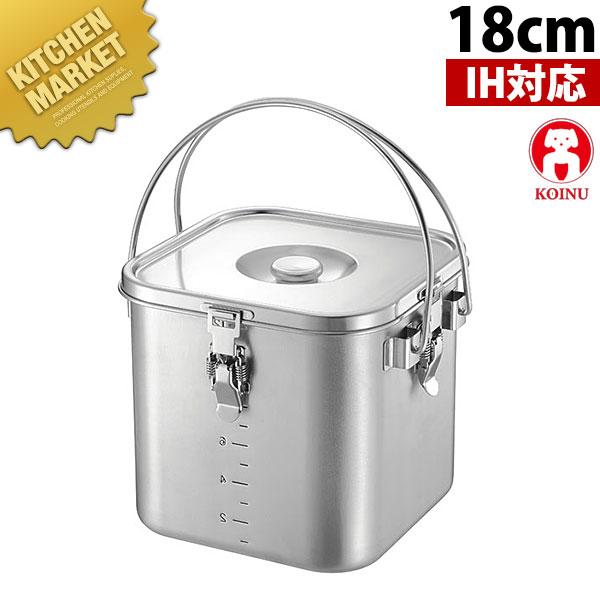本間製作所 仔犬印 KO19-0電磁調理器対応角型給食缶 目盛付 18cm 5.2L【N】