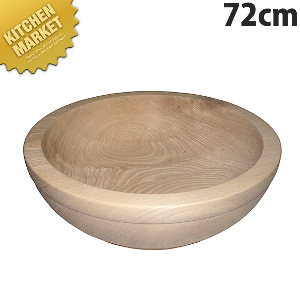 送料無料 コネ鉢白木 72cm【kmss】 蕎麦こね鉢 コネ鉢 そばこね鉢 蕎麦打ち道具 そば打ち道具