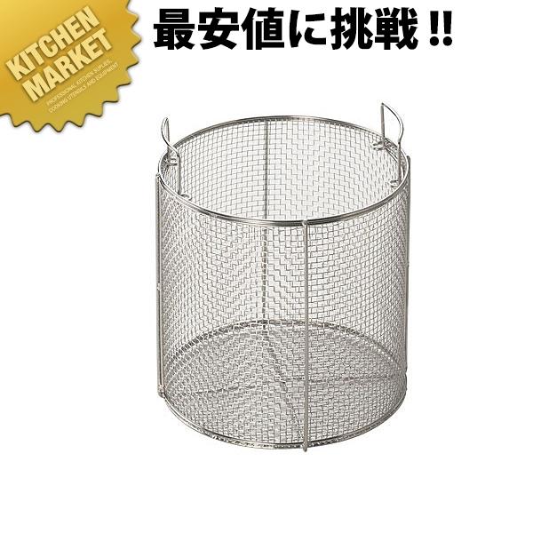 送料無料 ワンダーシェフ圧力鍋用バスケット(30L用)【kmaa】 領収書対応可能