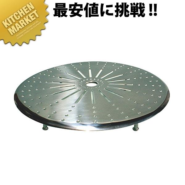 ワンダーシェフ圧力鍋用蒸しす(30L用) 領収書対応可能
