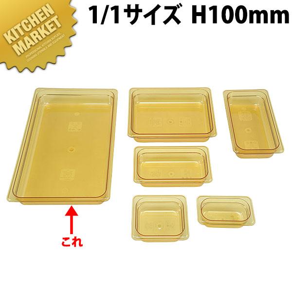 キャンブロ ホットパン 14HP(10HPC・HPCH対応)【N】