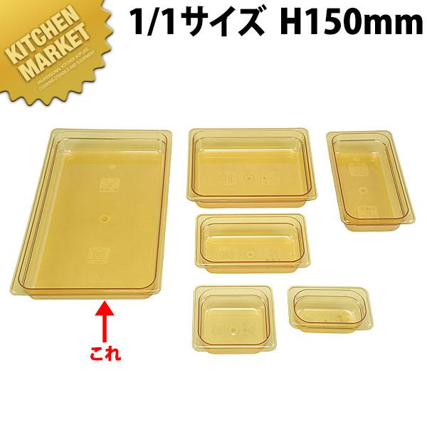 キャンブロ ホットパン 16HP(10HPC・HPCH対応)【N】