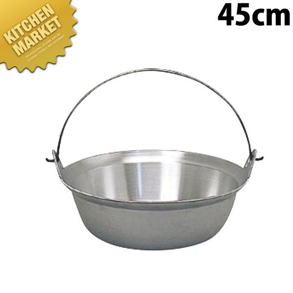 送料無料 アルミ ツル付 段付鍋 45cm 【kmaa】段付き鍋 アルミ 料理鍋 領収書対応可能