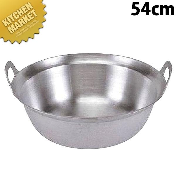 送料無料 アルミ ツル無 段付鍋 54cm 【kmaa】段付き鍋 アルミ 料理鍋 領収書対応可能