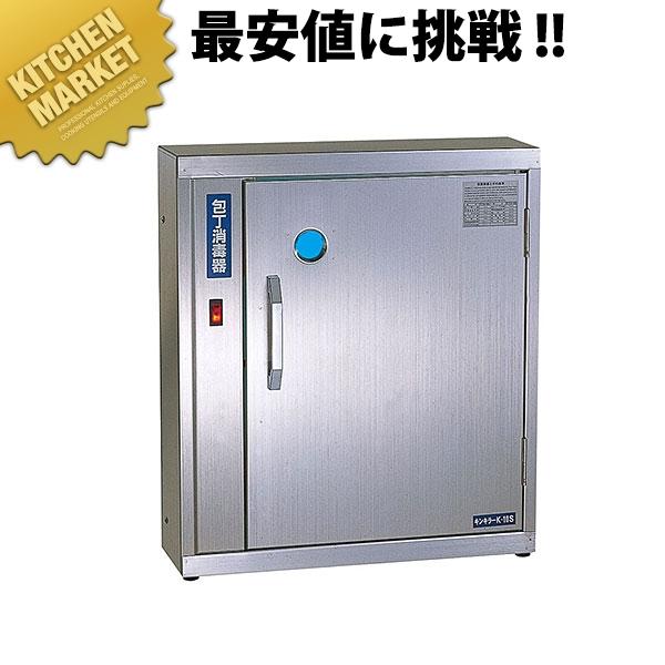 殺菌灯付庖丁差 キンキラー K10S型(7本用)【N】