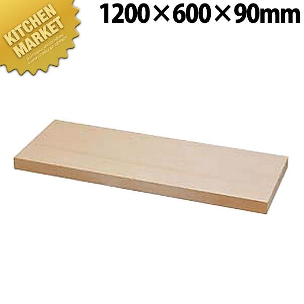【初回限定お試し価格】 スプルスまな板 1200x600x90 業務用【運賃別途】【kmss】まな板 木製 木製まな板 木製 業務用, キタシタラグン:3c328377 --- promilahcn.com