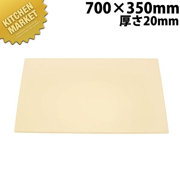 アルファ 抗菌まな板 α3 20mm【運賃別途】【kmaa】まな板 抗菌 プラスチックまな板 業務用 領収書対応可能