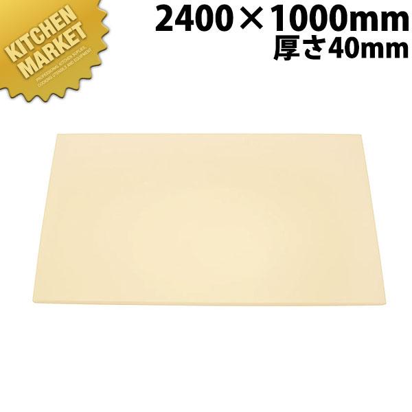 アルファ 抗菌まな板 α16 40mm【運賃別途】【kmaa】まな板 抗菌 プラスチックまな板 業務用 領収書対応可能