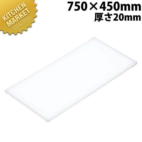 まな板 K6 750× 450×20mm【運賃別途】【kmaa】まな板 業務用プラスチックまな板 領収書対応可能