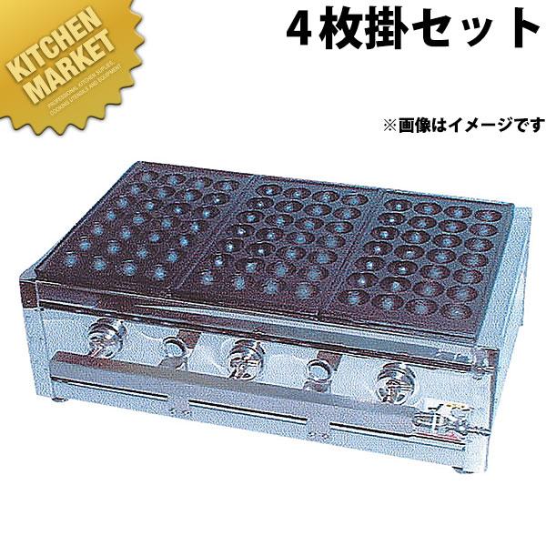 たこ焼ガス台18穴4枚掛 LP ET-184【運賃別途_1000】【N】