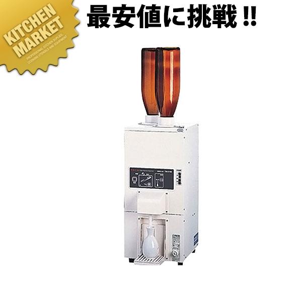 送料無料 酒燗器 TSK-210B【kmaa】 タイジ 大型 酒かん器 酒燗器 熱燗 お燗 燗 燗酒 一升瓶 湯煎 湯せん 業務用 領収書対応可能
