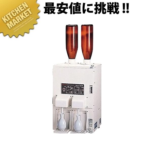 酒燗器TSK-220B【N】