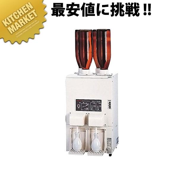 送料無料 酒燗器 TSK-420B【kmaa】 タイジ 大型 酒かん器 酒燗器 熱燗 お燗 燗 燗酒 一升瓶 湯煎 湯せん 業務用