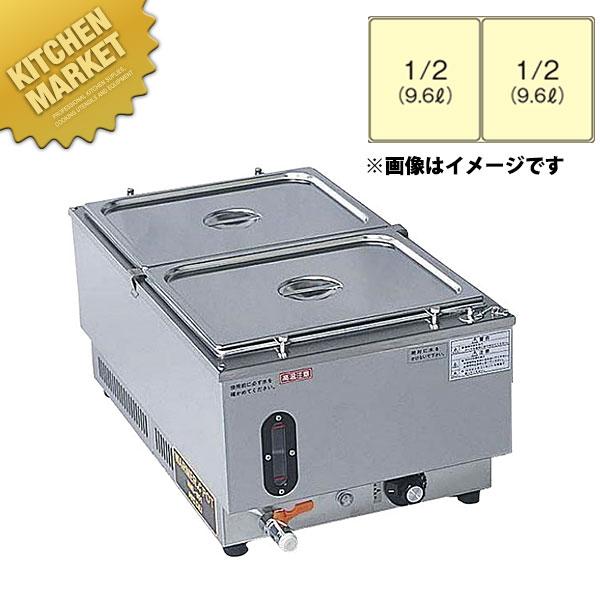 電気ウォーマーポット タテ型 NWL-870VB【N】