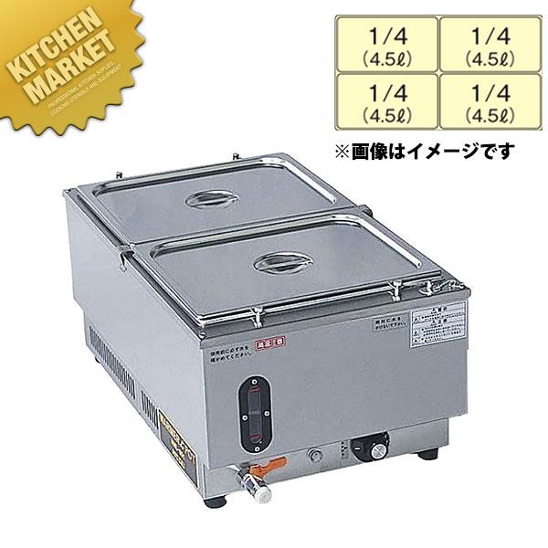 電気ウォーマーポット タテ型 NWL-870VD【N】