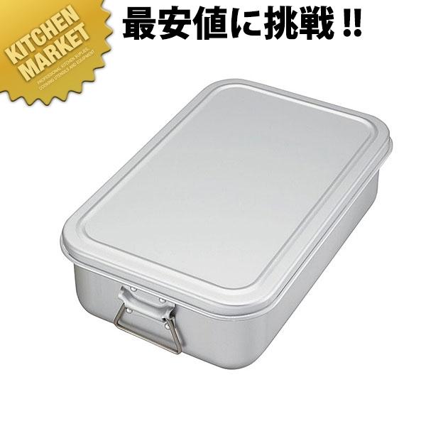 アルマイト蒸気用炊飯鍋 小 6.3L【N】