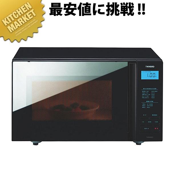 フラット電子レンジ DR-4259B【N】厨房機械 電子レンジ 業務用