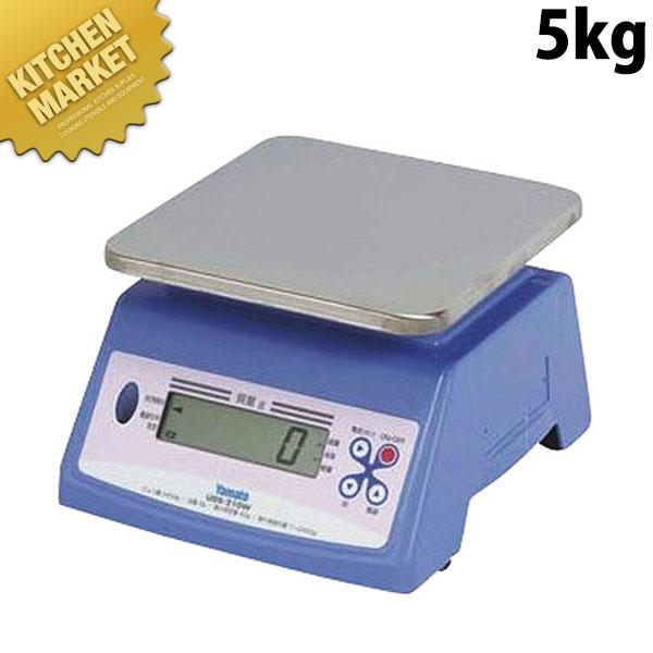 デジタル上皿自動秤 UDS-210W 5kg【N】