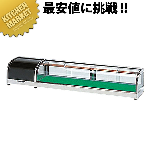ネタケース OH丸型-NV-1800R【N】