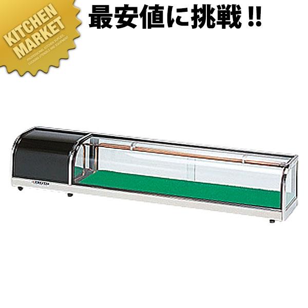 ネタケース OH丸型-Sa-1500R 【運賃別途】【kmaa】冷蔵ショーケース コールドショーケース 冷蔵庫 業務用