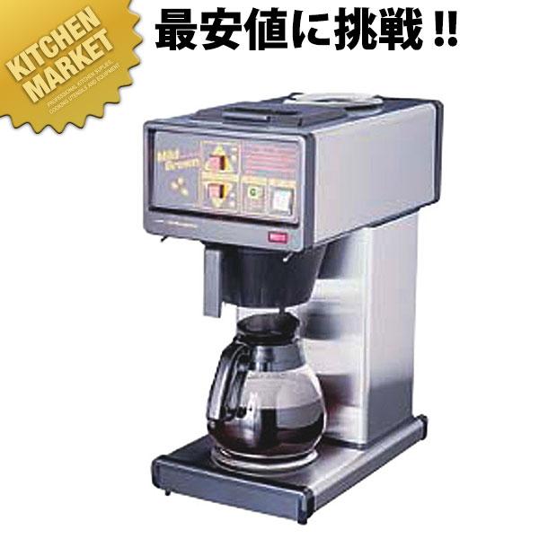 業務用コーヒーマシン CH-140【N】