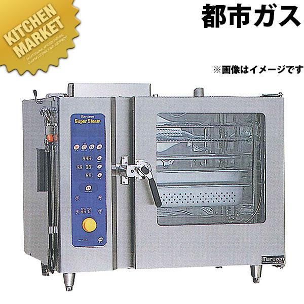 スチームコンベクションオーブンガススーパースチーム SSCG-10SCNU 13A【運賃別途】【N】