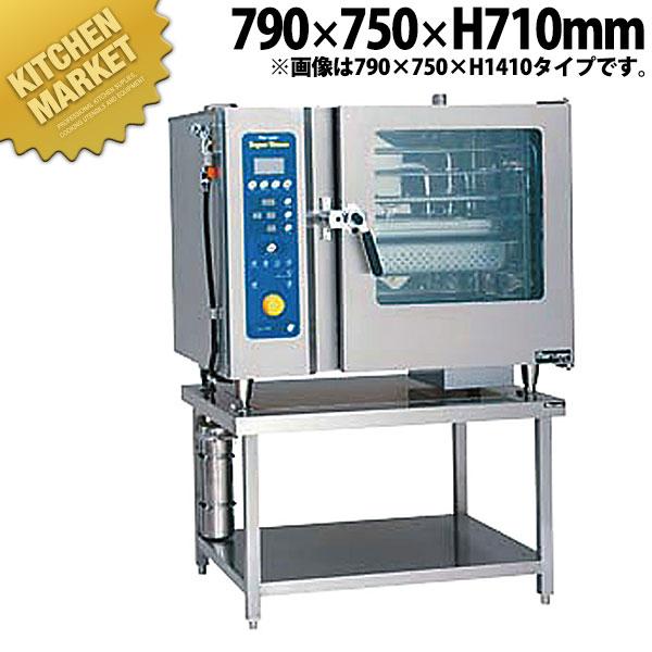 電気式 スーパースチームコンベクション SSC-05SCNU【運賃別途】【N】コンベクションオーブン 厨房機械 厨房機器 業務用