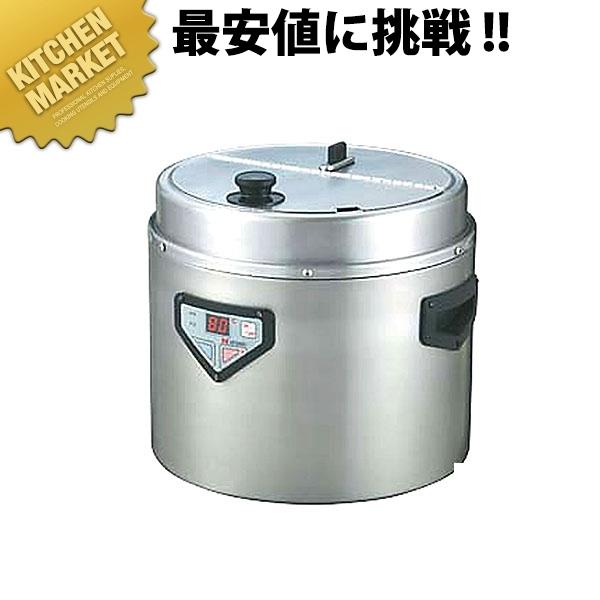 熱研 スープウォーマー エバーホット(ステンレス) NMW-128【運賃別途】【N】
