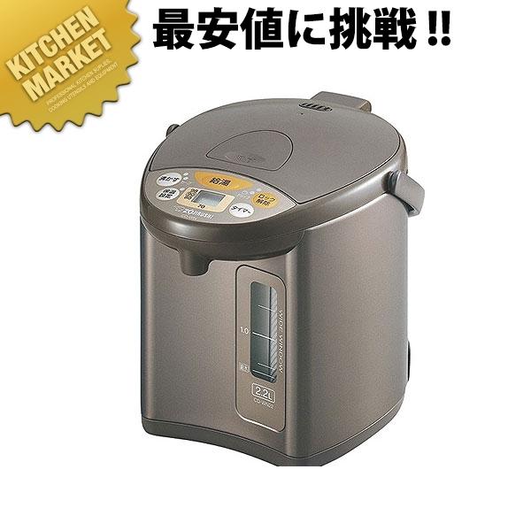 象印 電動ポット 2.2L CD-WN22【N】