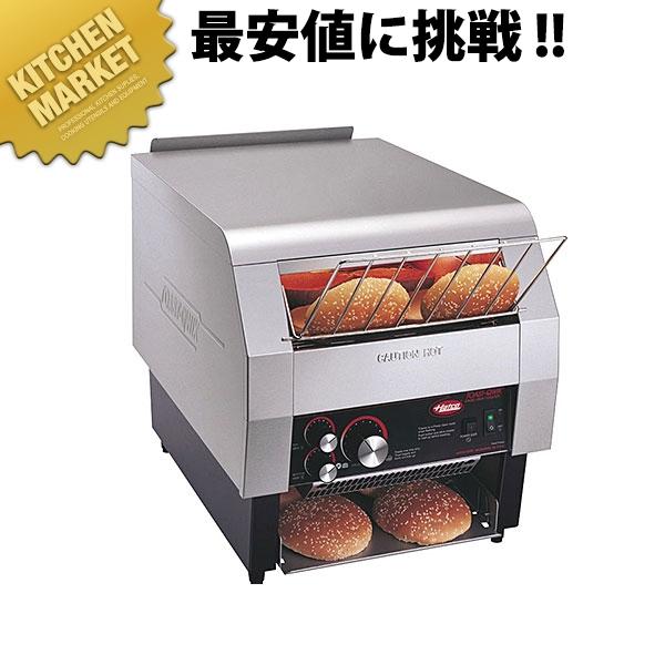 コンベアトースター TQ-800H【運賃別途】【N】業務用トースター