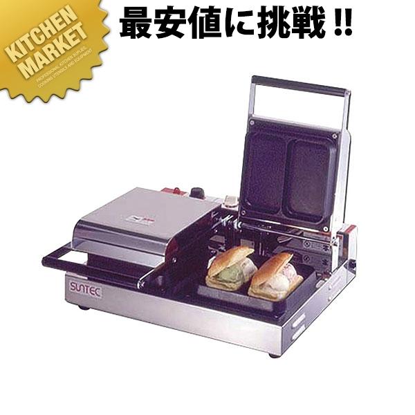 アイスサンドメーカー SVO-2【運賃別途】【kmaa】ブリオッシュパンにアイスクリームをサンドして焼き上げます 業務用 領収書対応可能