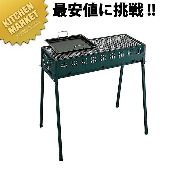 アプローズ バーベキューコンロ750 ツイン M-6424コンロ BBQ アウトドア キャンプ料理 領収書対応可能