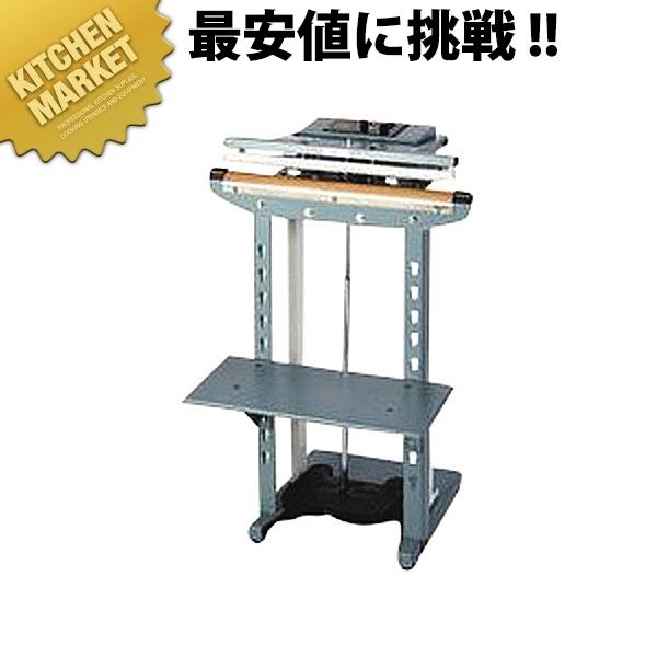 足踏みスタンドシーラー WN-300-10【運賃別途】【N】