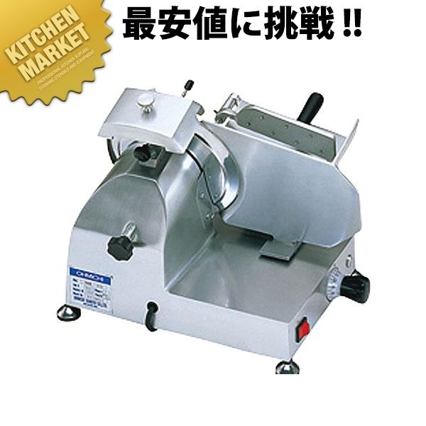 大道産業 牛タンスライサーOMS-230【N】