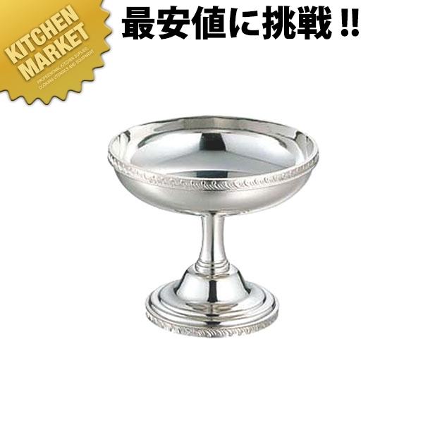 UK 18-8菊渕バロンアイスクリームカップ