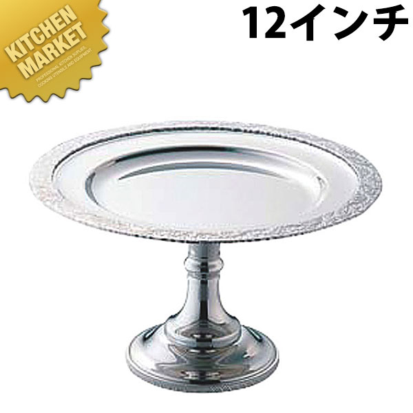 UK 18-8広渕コンポート 12インチ【N】