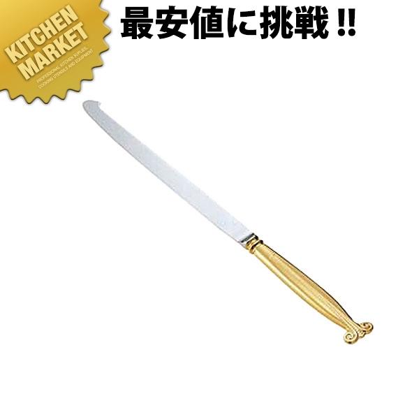 ウェディングケーキナイフ 剣型【N】
