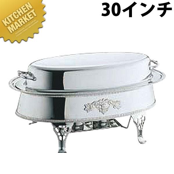 SW 18-8魚湯煎 30インチ【N】