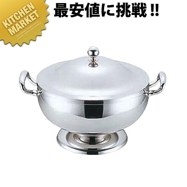 UK ロイヤル丸スープチューリン0.8L小【N】