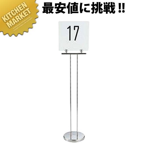 送料無料 UK テーブルナンバースタンド(プレーン) T型【kmaa】 テーブルナンバースタンド 席次 案内板 バンケット ウエディング用品 領収書対応可能