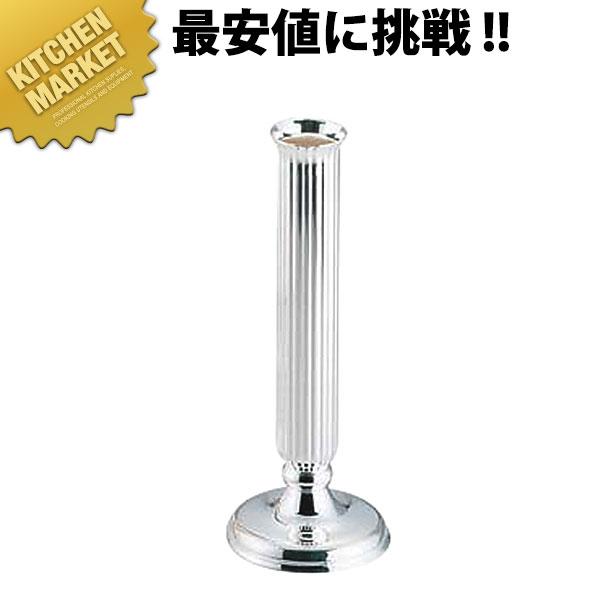 送料無料 洋白S型フラワースタンド L【kmaa】 花瓶 一輪挿し 一輪差し フラワースタンド バンケット 宴会用品