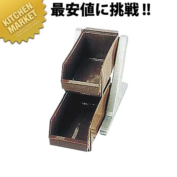 DX カトラリーボックス 送料無料 カトラリー収納 オーガナイザー オーガナイザー ブラウン【kmaa】 2段1列 カトラリートレー