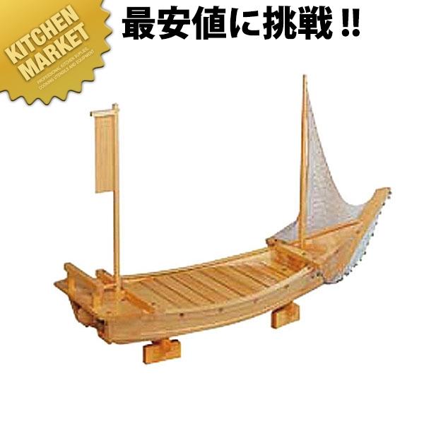 特上 盛舟 1500x480【N】